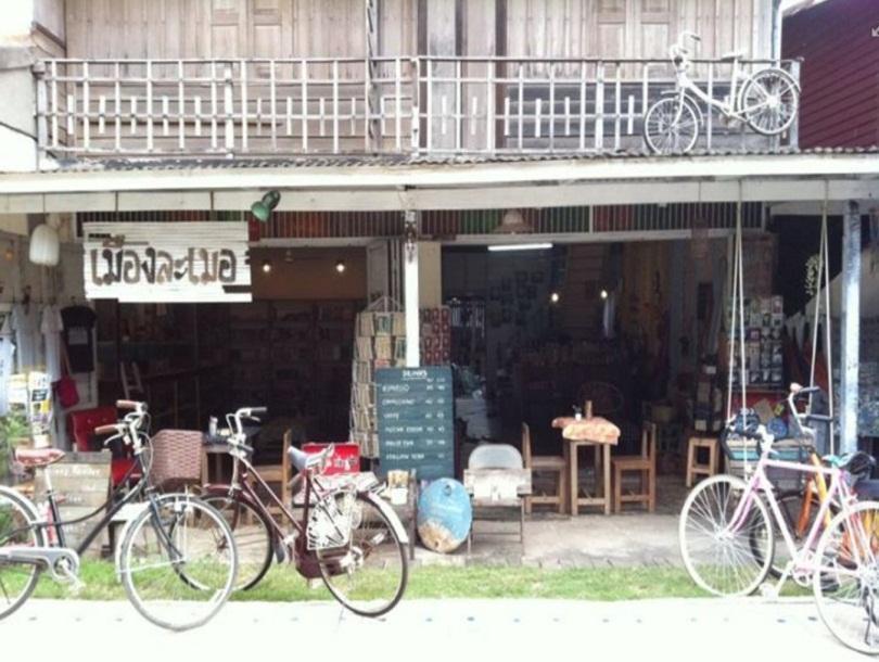 Hotell Muang La Mer i , Chiangkhan. Klicka för att läsa mer och skicka bokningsförfrågan