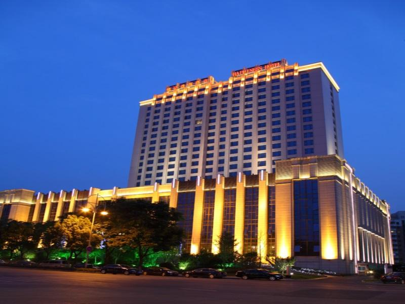 Happiness Hotel Changzhou - Changzhou