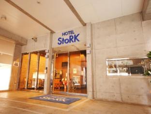 hotel Hotel Stork