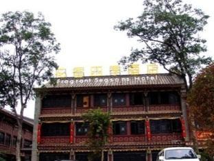 Kunming Fragrant Seasons Hotel - Hotel and accommodation in China in Kunming