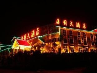 Kunming Tang Yun Hotel Shibo - Hotel and accommodation in China in Kunming