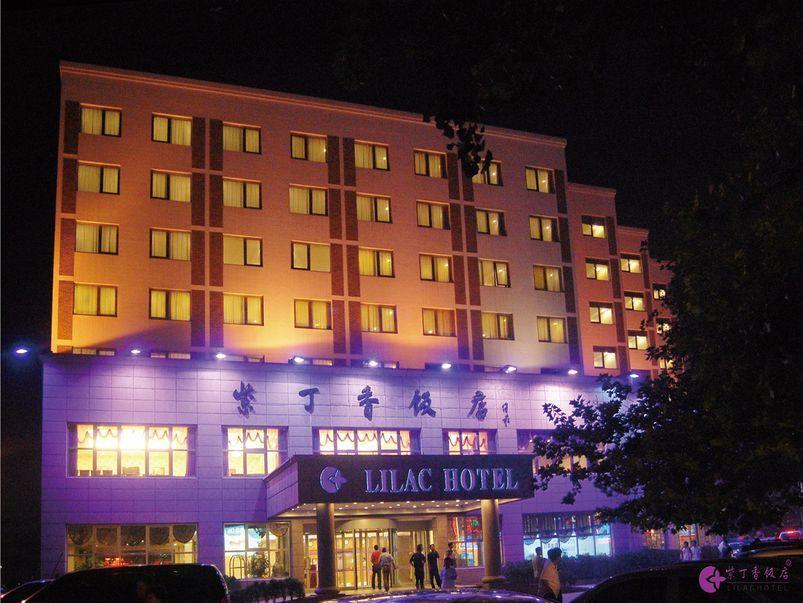 Qingdao Lilac Hotel - Qingdao