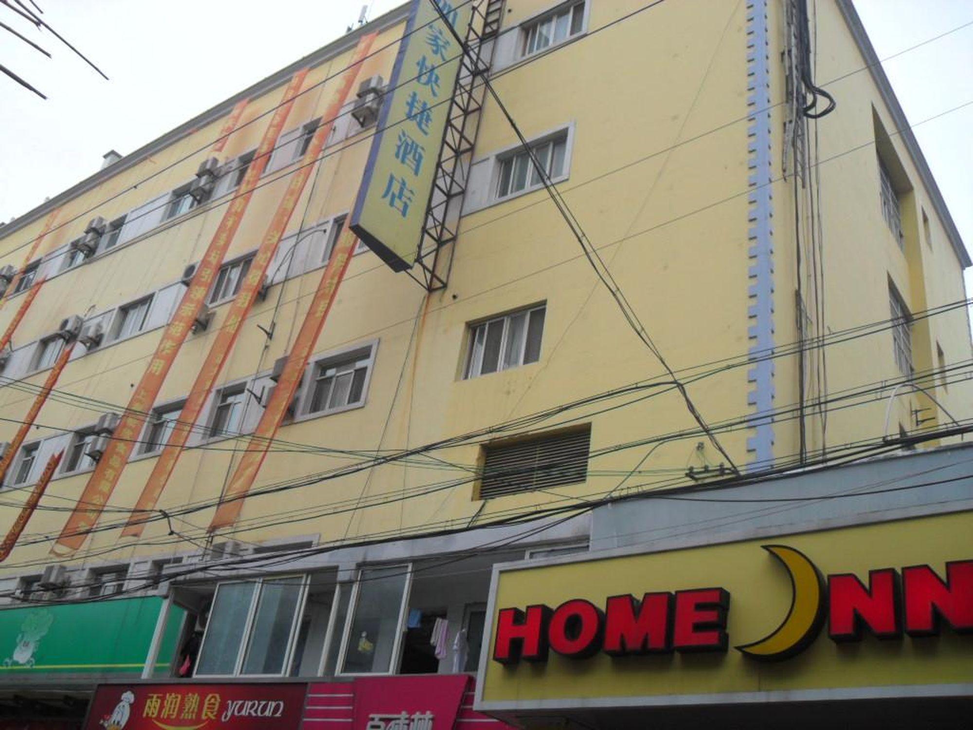 Home Inns Shanghai North Sichuan Road Hailun Road Subway Station Branch