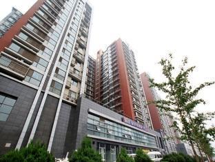 Beijing Rents Peninsula Intl' Apartment