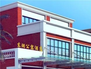 Donghu Service Apartment Hotel