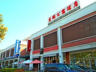 Donghu Service Apartment Hotel Shanghai - View
