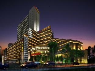Shanghai Sky Rainbow Hotel