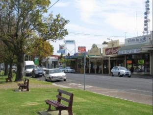 Bairnsdale Town Central Motel Gippsland Region - Nearby Attraction
