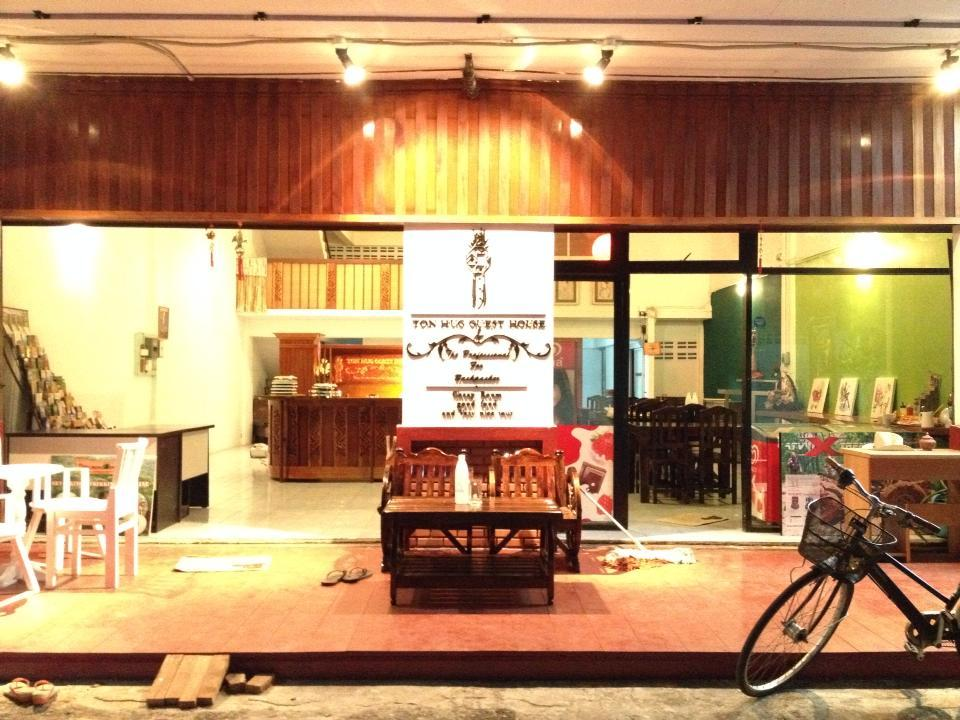 Ton Hug Guest House - Hotels and Accommodation in Thailand, Asia