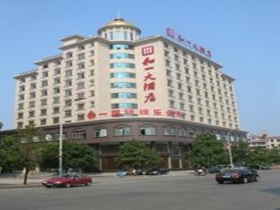 Hollyear Hotel Jianqiang Jishou