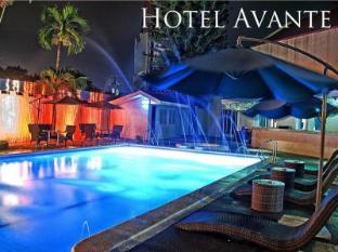 Philippines Hotels | Avante Hotel