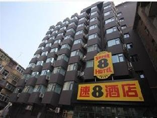 Super 8 Lanzhou Panxuan Road Hotel - Lanzhou