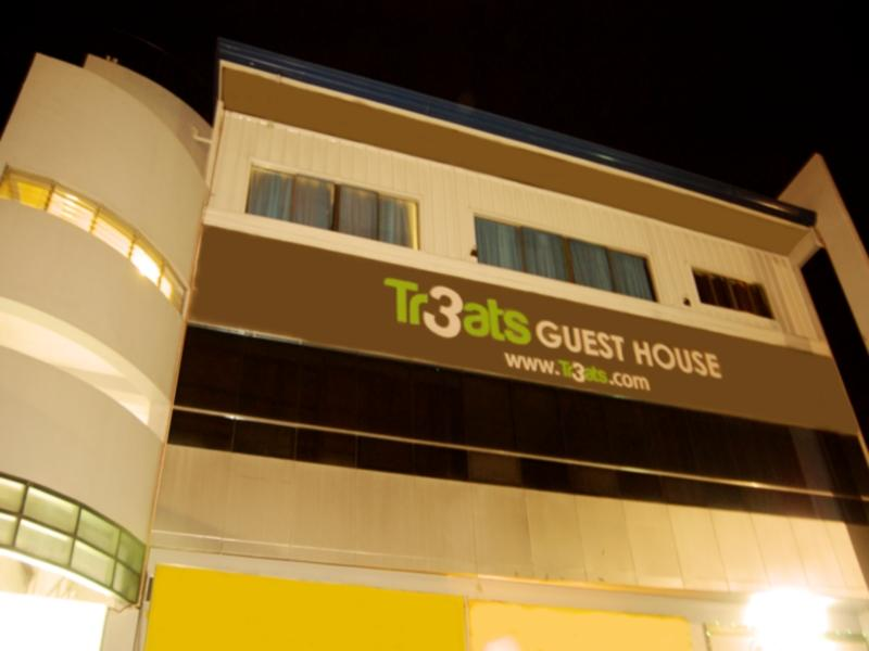 Tr3ats Guest House Cebu - Hotels and Accommodation in Philippines, Asia