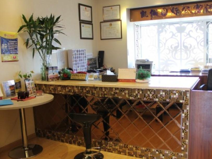 Kaili International Hotel Apartments Jinbi Road - Hotel and accommodation in China in Kunming