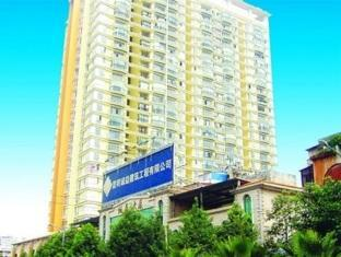 Kaili International Hotel Apartments Xiyuan North Road - Hotel and accommodation in China in Kunming