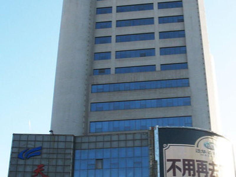 Taiyuan Vienna Xijie Hotel - Taiyuan