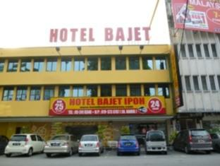 Hotel Bajet Ipoh Is A Popular Choice Amongst Travelers In Whether Exploring Or Just Passing Through Offering Variety Of Facilities And Services