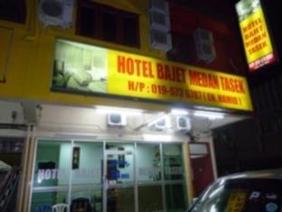 โรงแรม บาเจต แอท เมดาน ตาเซก