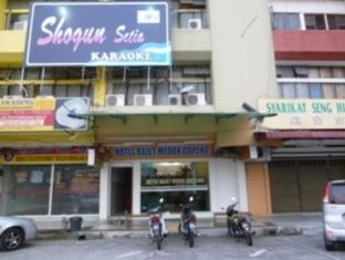 Hotel Bajet @ Medan Gopeng - Hotels and Accommodation in Malaysia, Asia