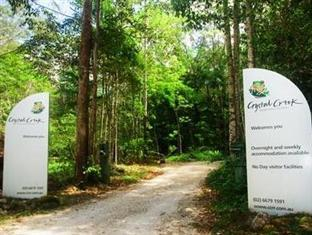 Crystal Creek Rainforest Retreat 水晶河热带雨林度假村