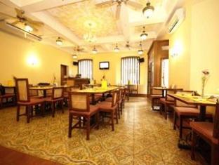 Hotel Salcedo de Vigan Vigan - Restaurant