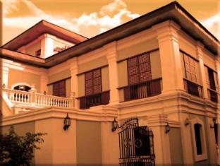 Hotel Salcedo de Vigan Виган - Отдых и развлечения