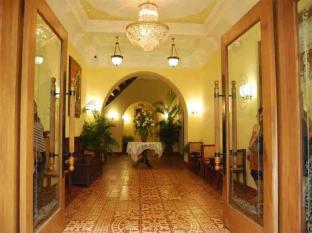 Hotel Salcedo de Vigan Виган - Вход