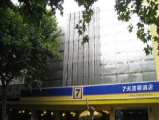 7 DAYS INN FENGQI ROAD SILK CITY