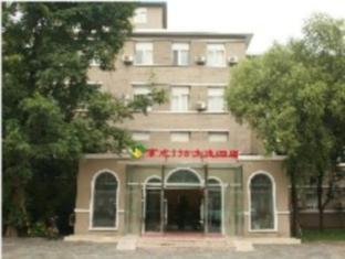 โรงแรมรีสอร์ทจินซง แอนด์ ผานเจียหยวน