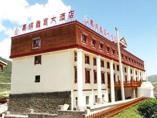 Hotel Boutique Jiuzhaigou Jiarong Xingong