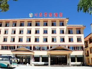 Jiuzhaigou Chuan Zhu Garden Hotel