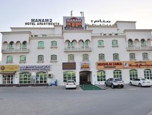 Manam 2 Hotel Apartments - Hotels and Accommodation in Oman, Middle East