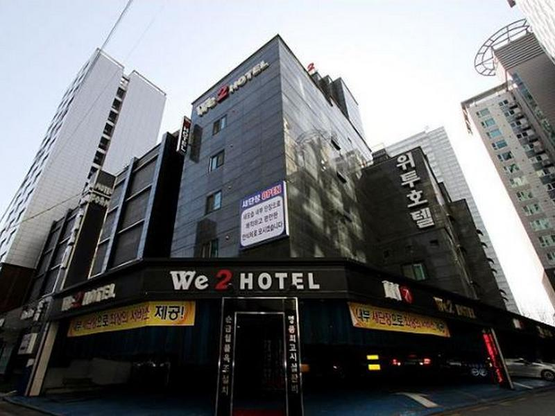 We2 Hotel - Hotels and Accommodation in South Korea, Asia