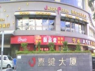 Fuzhou Modern Holiday Hotel Wu Si Branch - Hotels and Accommodation in China, Asia