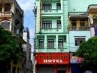Kieu Anh Hotel Ninh Binh