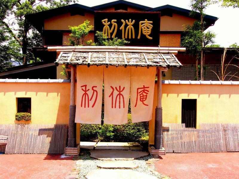 Rikyuan Hotel