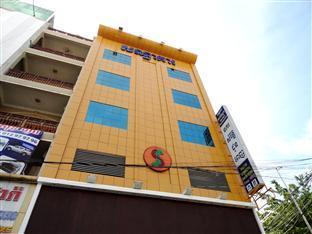 U E Guest House & Restaurant