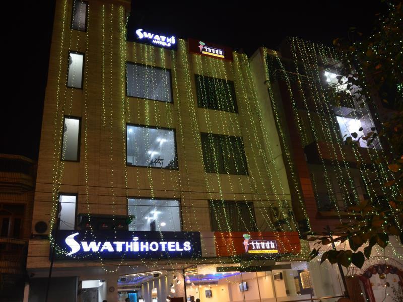 Hotel Swati Paschim Vihar