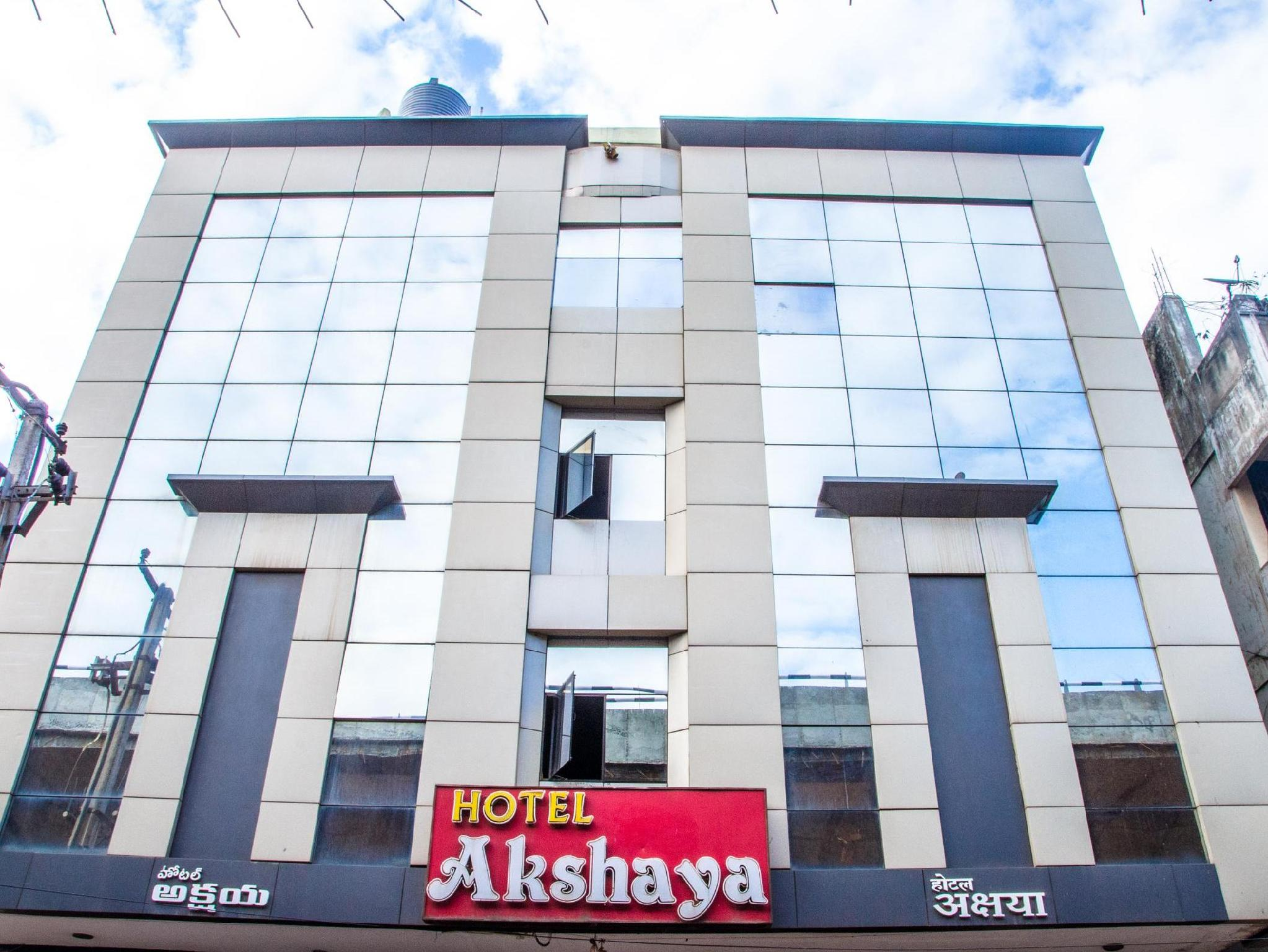 Hotel Akshaya - Hotel and accommodation in India in Visakhapatnam
