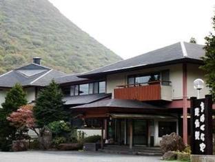 Kinokuniya Yusenkan Hotel