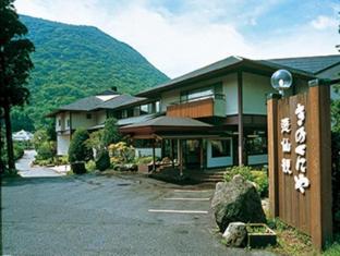 hotel Kinokuniya Yusenkan Hotel