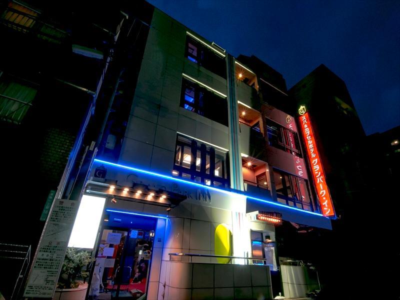 Sauna & Capsule Clear Inn Sugamo - Men Only