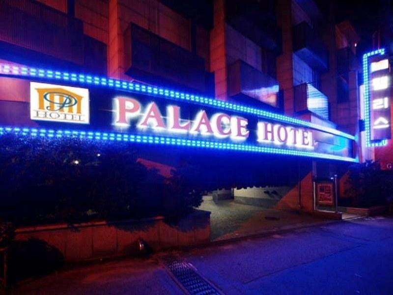 โรงแรม พาเลซ กูริ  (Palace Hotel Guri)