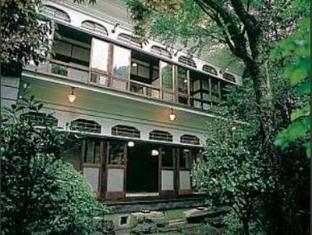 Bansuiro Fukuzumi Inn