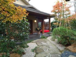 hotel Kiritani Hakoneso Inn