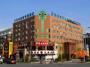 Green Tree Inn Changchun Hao Yue Road Changchun