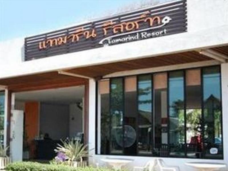 Hotell Tamarind Resort i , Rayong. Klicka för att läsa mer och skicka bokningsförfrågan