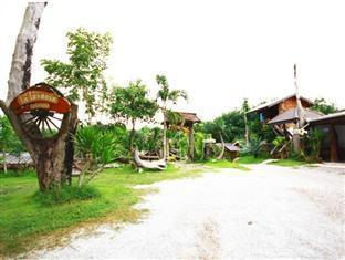 Tho Mai Resort
