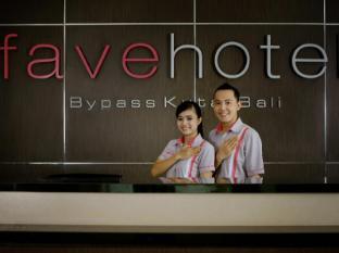 favehotel Bypass Kuta Бали - Лоби