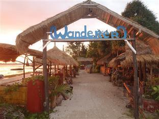 Wanderer Bungalows